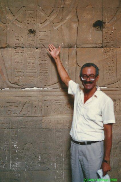 Egypte juni 1988 - foto 139P.jpg