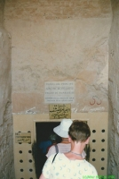 Egypte juni 1988 - foto 075M.jpg