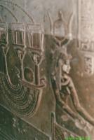 Egypte juni 1988 - foto 146P.jpg