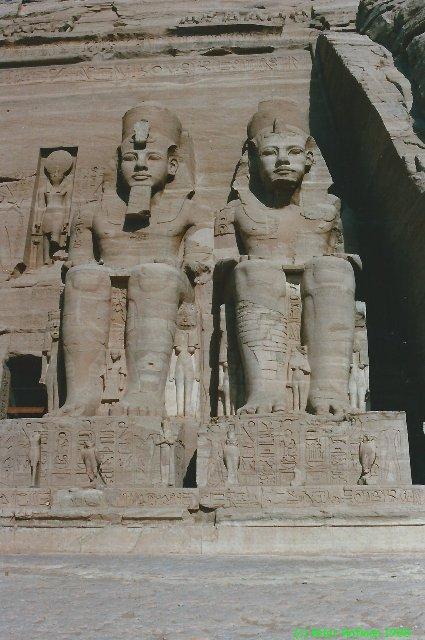Egypte juni 1988 - foto 050M.jpg