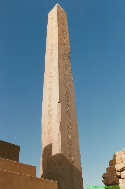 Egypte juni 1988 - foto 067M.jpg