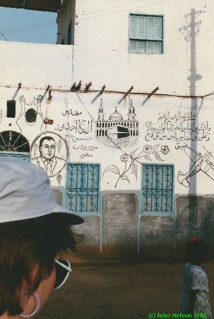 Egypte juni 1988 - foto 132P.jpg