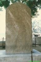 Egypte juni 1988 - foto 003M.jpg