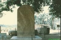 Egypte juni 1988 - foto 005M.jpg