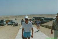 Egypte juni 1988 - foto 013M.jpg