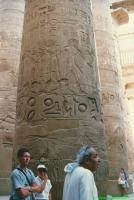 Egypte juni 1988 - foto 066M.jpg