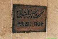Egypte juni 1988 - foto 093P.jpg