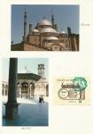 Egypte juni 1988 - pagina 21.jpg