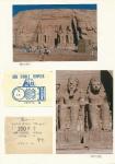 Egypte juni 1988 - pagina 31.jpg