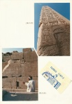 Egypte juni 1988 - pagina 47.jpg