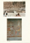 Egypte juni 1988 - pagina 53.jpg