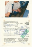 Egypte juni 1988 - pagina 62.jpg