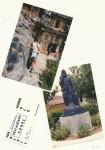 Turkije juni 1989 - pagina 38.jpg